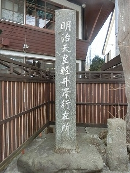 karuizawa267.jpg