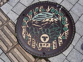 karuizawa291.jpg