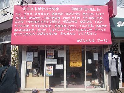 karuizawa296.jpg