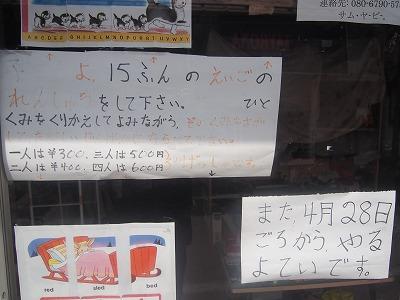 karuizawa297.jpg