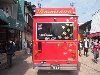 karuizawa305.jpg