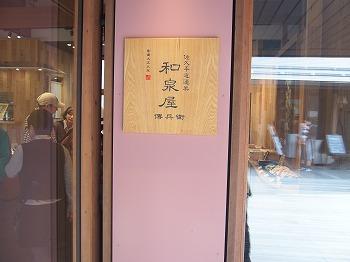 karuizawa309.jpg