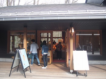 karuizawa310.jpg