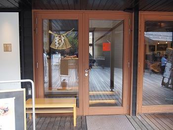 karuizawa315.jpg