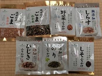 karuizawa321.jpg