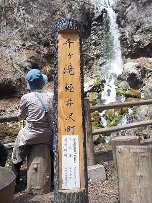 karuizawa359.jpg