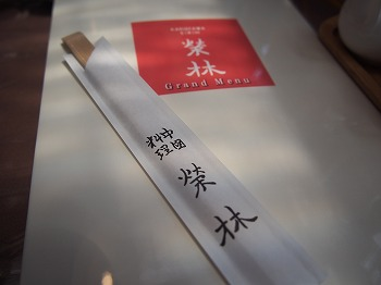 karuizawa371.jpg