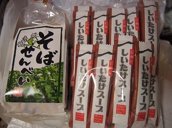 karuizawa389.jpg