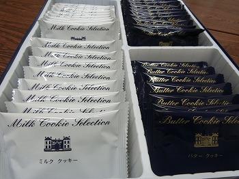 karuizawa391.jpg