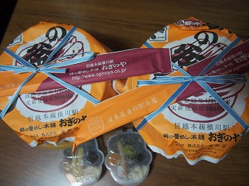 karuizawa392.jpg