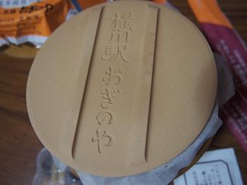 karuizawa393.jpg