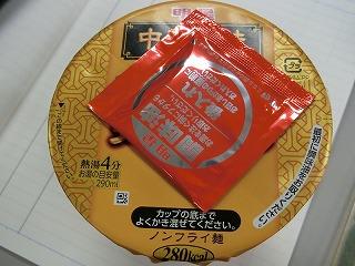 karuizawa404.jpg