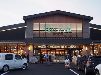 karuizawa43.jpg