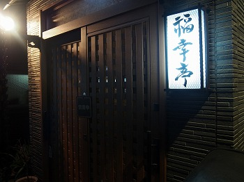 karuizawa45.jpg