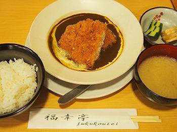 karuizawa49.jpg