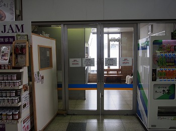 karuizawa5.jpg