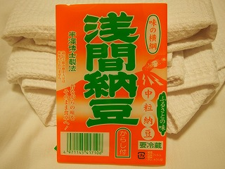 karuizawa51.jpg