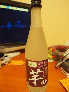 karuizawa58.jpg