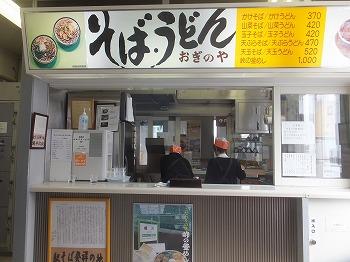 karuizawa6.jpg