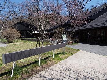 karuizawa62.jpg