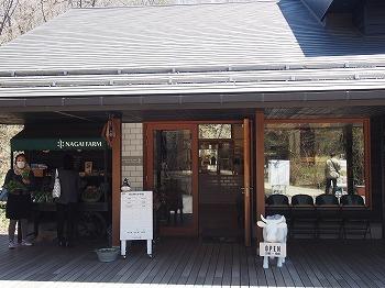 karuizawa73.jpg