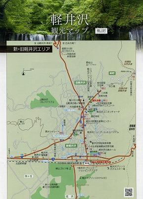 karuizawa82.jpg