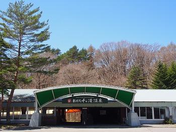 karuizawa83.jpg