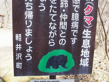 karuizawa90.jpg
