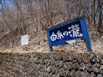 karuizawa95.jpg