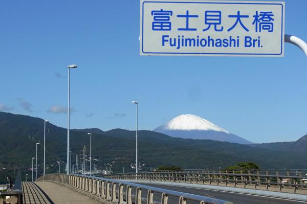 富士見大橋から見た初冠雪の富士山