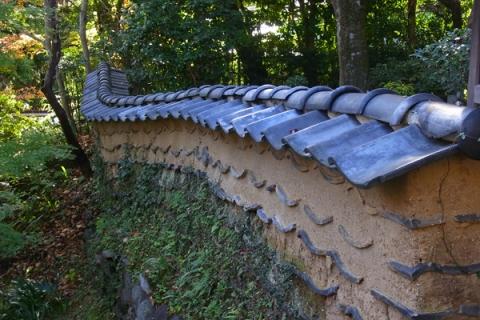 松永記念館の土塀