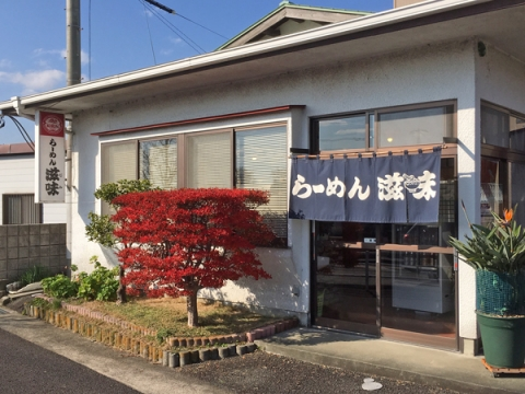 大井町滋味の店の外観