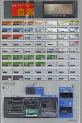 北海道ラーメン小林屋の券売機