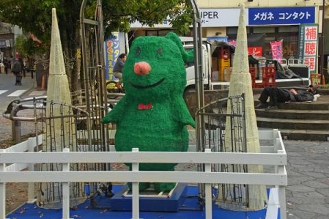 小田原スナップ錦通りのニッキー