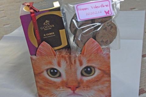 バレンタインデーで貰ったゴディバのチョコレート