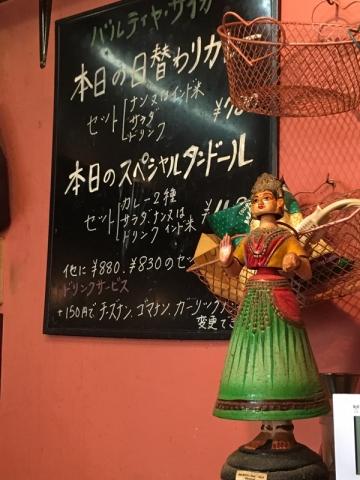 バルティヤ・ザイカの店内にあったインド人形