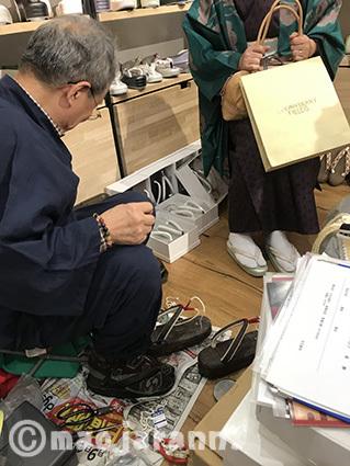 11-09美由紀&弥生ちぐささん02