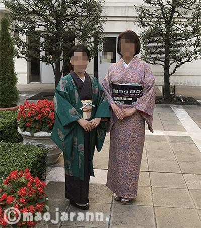 11-09美由紀&弥生横浜02