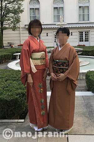 11-10美由紀&弥生訪問着で横浜01