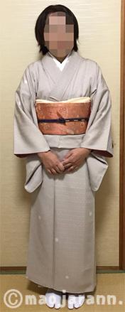 11-23小野蛍ぼかし02