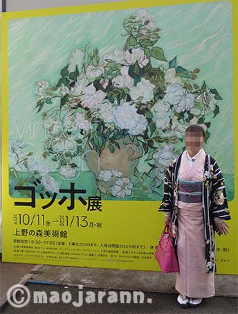 12-16上野02