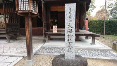 大海神社04