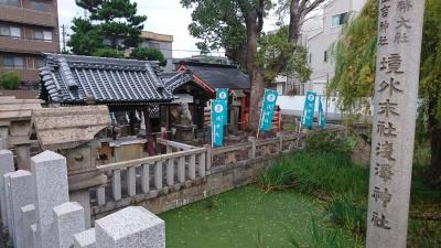 浅沢神社08