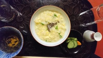 玉水07雑炊