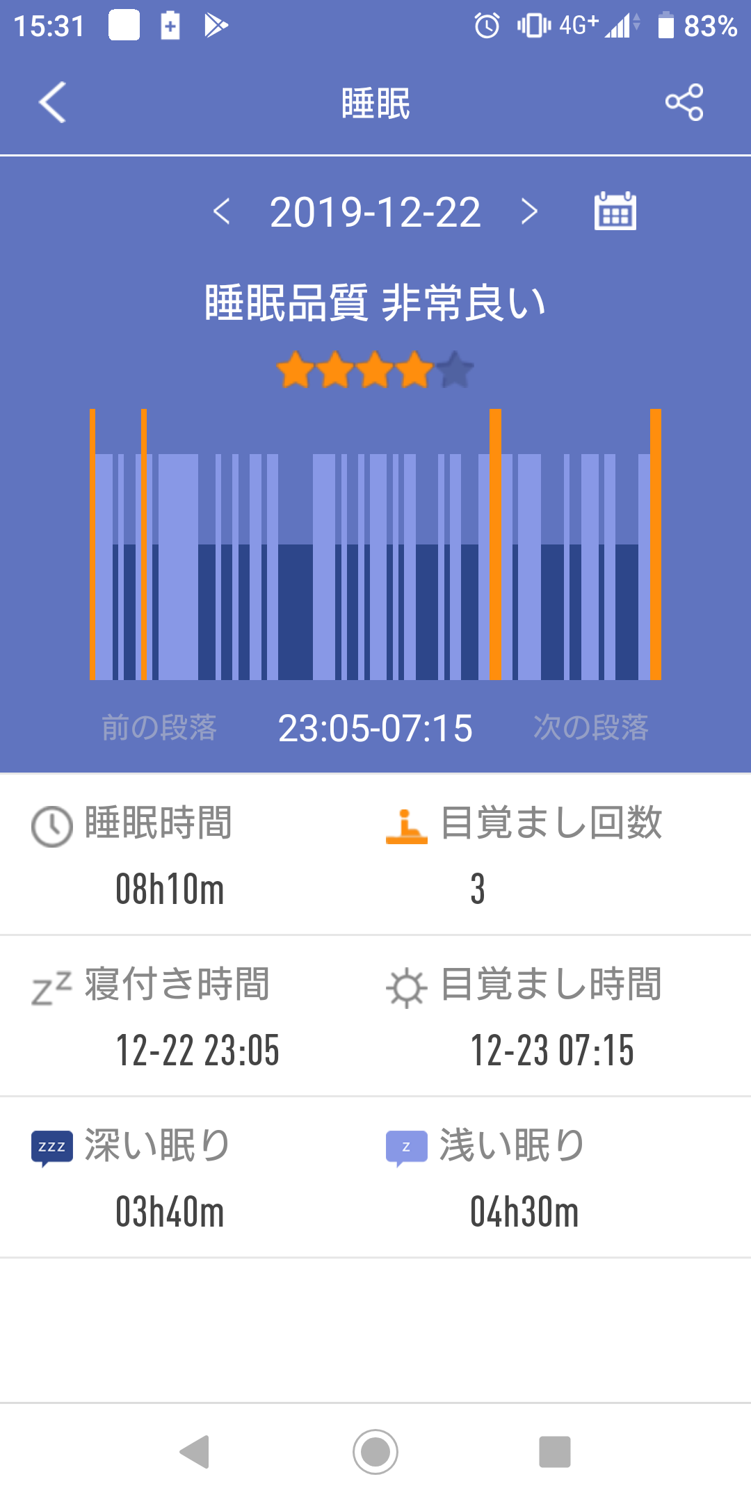Screenshot_20191226-153131.png