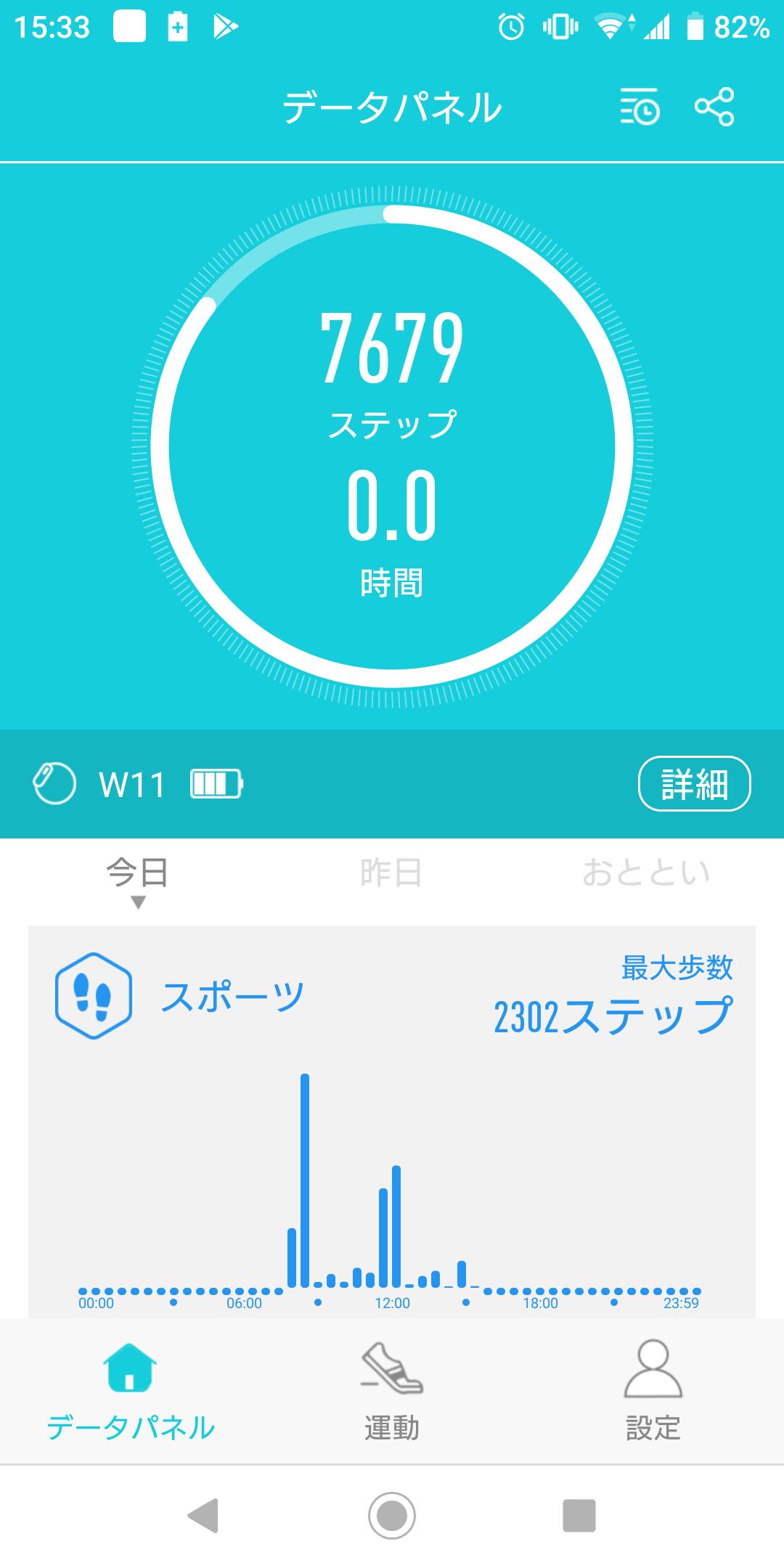 Screenshot_20191226-153329.png