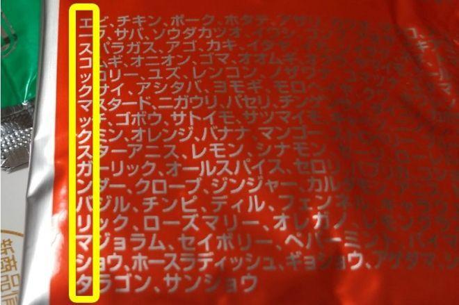 df601da7-l.jpg
