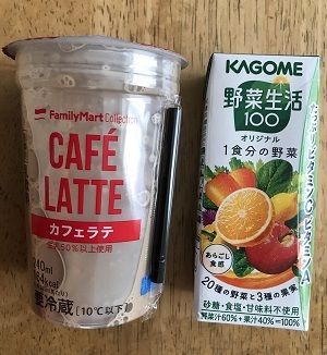 市販のコーヒー