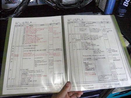 R9254439 のコピー