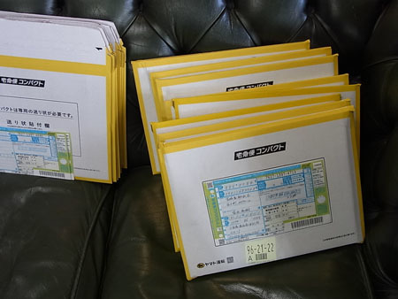 R9255412 のコピー